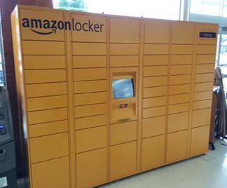 am-locker-pic