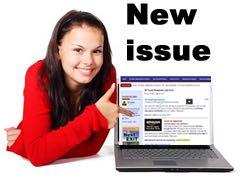 RV Daily Tips Newsletter 1024