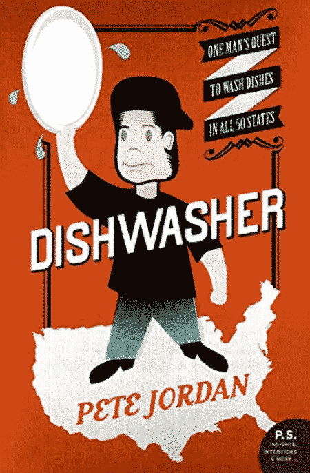 Dishwasher Pete